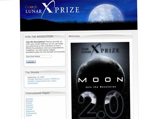 google_moon20.jpg